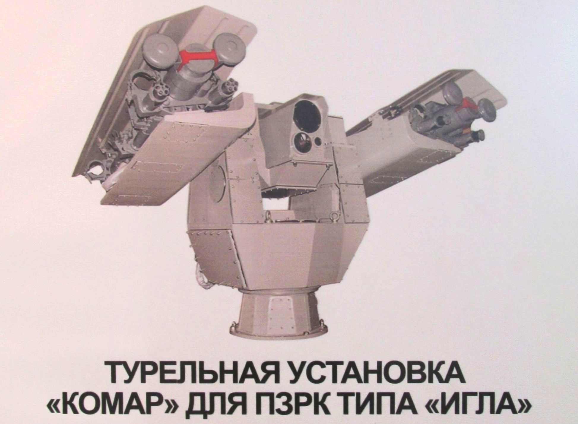 Russian Navy: Status & News #1 - Page 23 Attachment.php?item=340282&download=2&type=